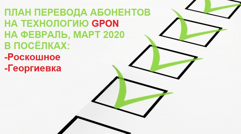 business-action-plan-1