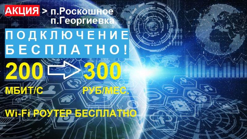 shutterstock_akcija1