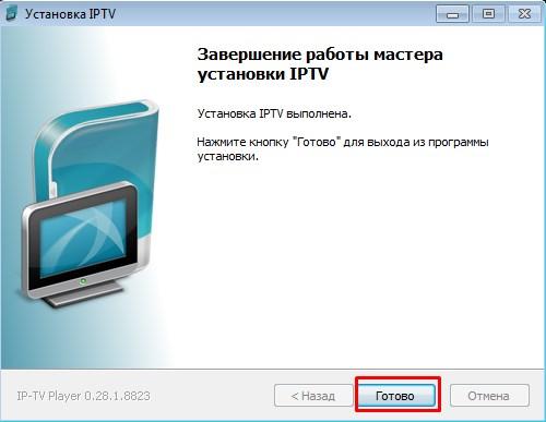 IPTV_4